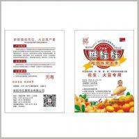 深圳茶叶包装不干胶贴纸印刷,产品包装贴纸设计印刷