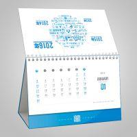 深圳个人台历定制,私人台历设计定做,企业台历,公司台历,挂历设计印刷