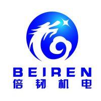 上海倍韧机电设备有限公司