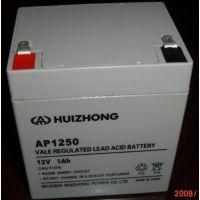 特价销售 汇众蓄电池12V30AH 汇众12V30AH蓄电池 机械设备应急电池