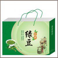 深圳厂家定制手提袋 礼品包装手提纸袋印刷定制