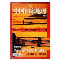 深圳画册 企业内刊 期刊设计定制 杂志排版 培训教材设计印刷