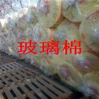 临沂市防火玻璃棉板批发 钢结构玻璃棉毡报价 泰岳