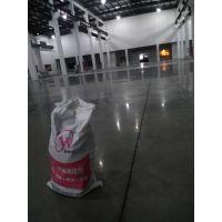 江门白沙工业区金刚砂耐磨地坪、金刚砂起灰处理、耐磨固化地坪