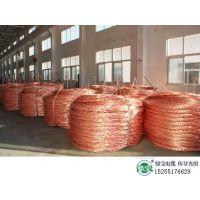 供应绿宝牌UGF UGEFP矿用盾构机电缆 绿宝矿用电缆销售