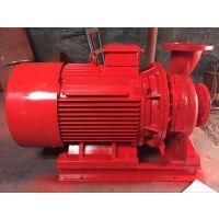 恒压消防泵专业厂家 XBD14.0/30G-HY 75KW 不阻塞