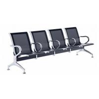 事业机关单位办事大厅公共座椅/等候厅人员排椅