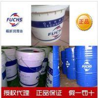 福斯二硫化钼低温润滑脂 RENOLIT LXM 0C W 原装 16公斤