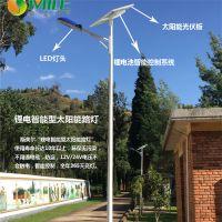 新疆伊犁LED太阳能路灯厂家