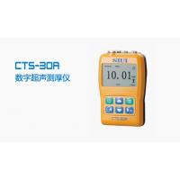 磁通14A湿法荧光磁粉