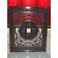中式流行不锈钢镂空花格厂家价格