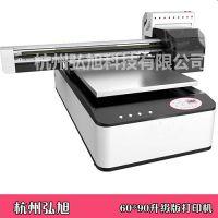 uv平板打印机是什么机器?有什么用途
