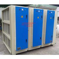 有机废气等离子体处理设备 潍坊厂家直销