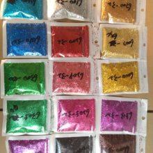 注塑金葱粉 注塑金葱粉生产厂家
