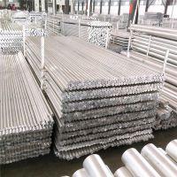 6061 国标6061-t6铝棒 西南铝氧化合金铝棒材 实心铝圆棒