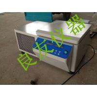 供应TGL-16M台式高速冷冻离心机 实验室用低温大容量高速离心机