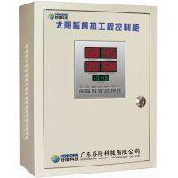 配电箱订做-广州番禺成套电柜生产厂家