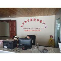 云南钢煌商贸有限公司