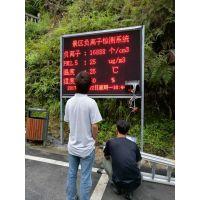度假村空气负离子监测系统_韶关负离子在线检测方案_优质供应商OSEN