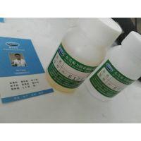 粘EVA、EPE、海绵用什么胶水 聚力牌JL-6120EVA EPE 海绵专用胶水