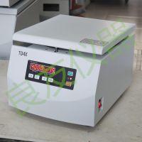 TD4X血库专用离心机 血库专用自动平衡离心机 血液血库离心机