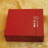 深圳厂家定制设计化妆品礼盒 银卡纸护肤品套装礼品盒印刷定做