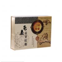 深圳高档手工精品盒定制 天地盖茶叶包装盒定做 红酒礼品盒定制