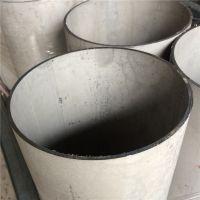 316L不锈钢流体管,厂家现货316L不锈钢焊管,耐高温