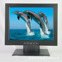 15寸液晶显示器-金属底座/高端产品/LED背光/电脑显示器