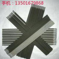 上海魁昂焊接材料有限公司
