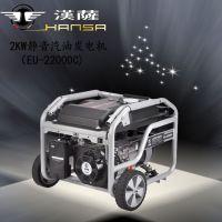 超静音2KW汽油发电机