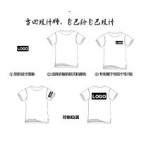 圆领直筒型广告衫夏季男士DIY班服男装工作服logo定制t恤