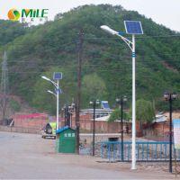 芜湖太阳能路灯厂家 6米24W配置图表