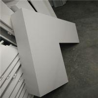室内白色铝单板幕墙,白色造型铝单板吊顶,白色包柱板报价