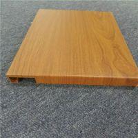 仿木纹铝单板吊顶,木饰面铝天花装饰材料,木纹铝单板厂家厂价直销