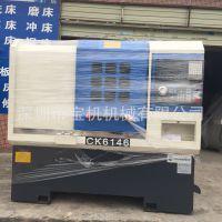 热销供应:Po-46A 斜床身排刀数控车床-CNC数控车床