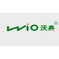 深圳市武陵沅电子科技有限公司