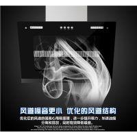 批发OEM时代二号抽油烟机 会销礼品 净水器搭配油烟机