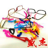儿童学生眼镜防滑硅胶耳勾  耳朵防滑勾 防滑硅胶运动眼镜耳勾