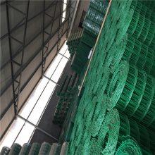 荷兰网批发商 荷兰网多少钱一米 上海仓库隔离网