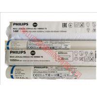 飞利浦日光灯管MAS LEDtube 900mm HO 12W 840/865 增强型LED灯管