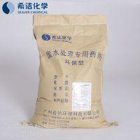 供应武汉、成都、山西、天津氨氮去除剂 氨氮废水处理药剂