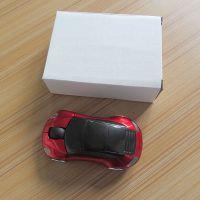 东莞长安彩盒厂供应优质C9白盒、充电器白盒生产
