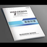 工作室承接平面设计外包,彩页设计,画册设计,期刊设计,展板设计等