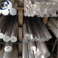 研磨铝合金棒加工6063氧化精密铝棒材
