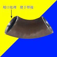 供应昆明卫生级焊接弯头DN300,不锈钢焊接弯头