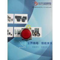 厂家直供施耐德整套凸头按钮XB2BL61C特价