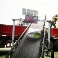 混凝土皮带输送机定制 兴亚港口升降皮带输送传料机