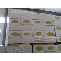 临沂外墙专用防水岩棉板/复合铝箔岩棉板不同厚度价格