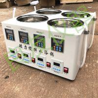 SHJ-4AB磁力搅拌水浴锅 多头异步控温恒速水浴搅拌器厂家直销
